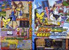 Pokemon_New_Ranger_Game_by_Blaze33193.jpg