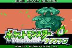LeafGreen Starting Screen.PNG