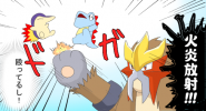 entei_22.png